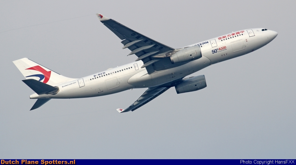 B-8231 Airbus A330-200 China Eastern Airlines by HansFXX