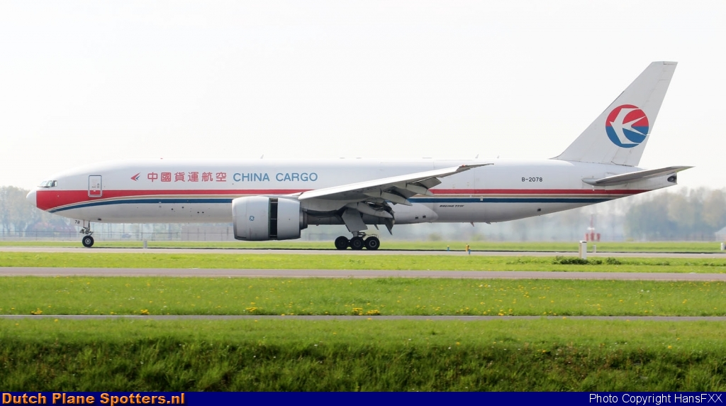 B-2078 Boeing 777-F China Cargo Airlines by HansFXX