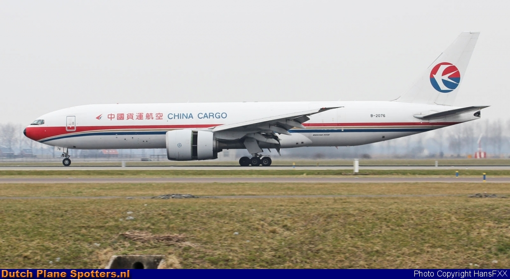 B-2076 Boeing 777-F China Cargo Airlines by HansFXX