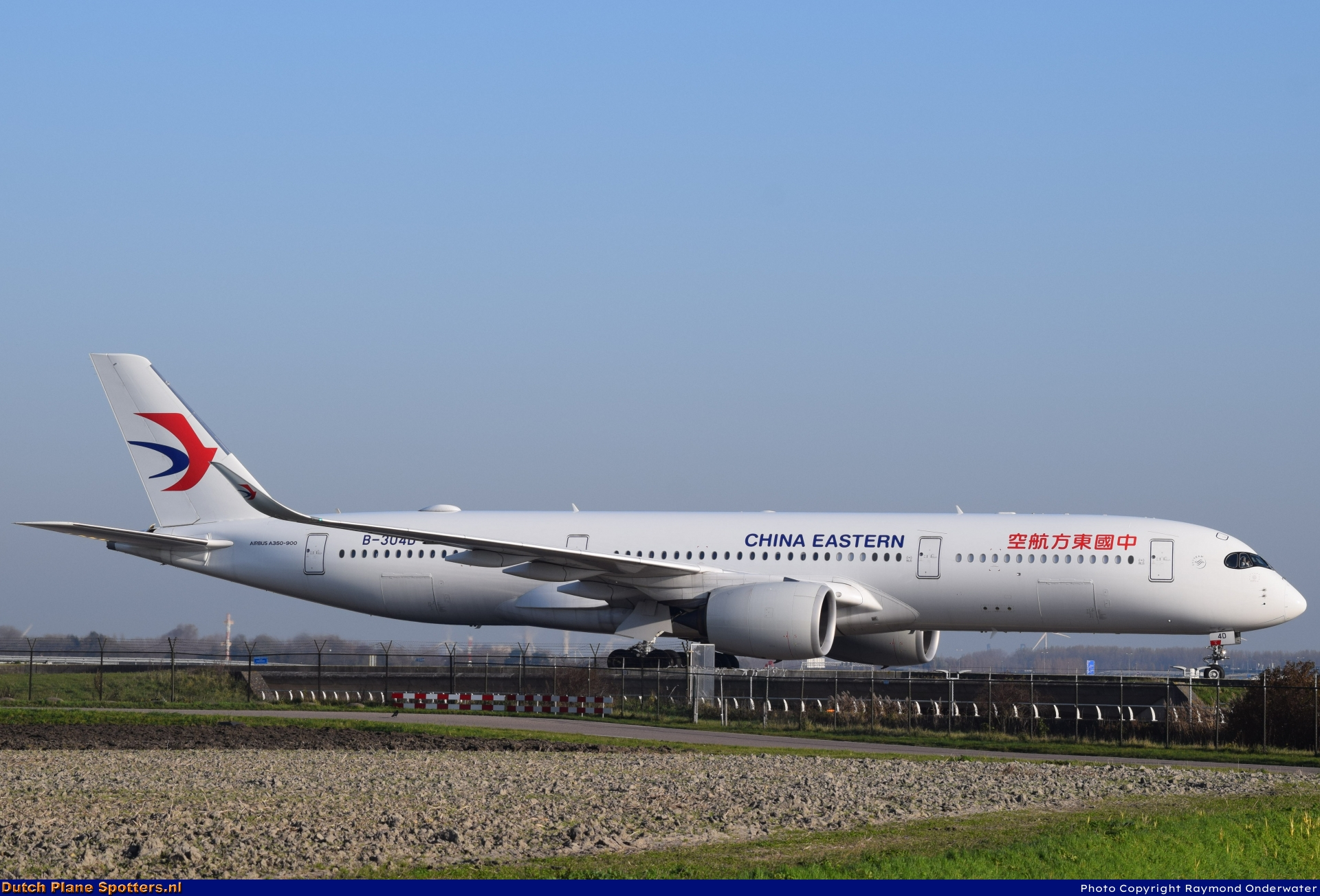 B-304D Airbus A350-900 China Eastern Airlines by Raymond Onderwater